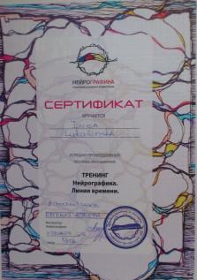 sertif3